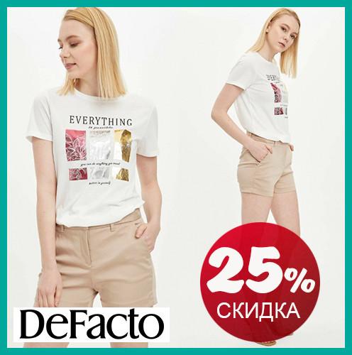 Белая женская футболка defacto / дефакто с серебристым и золотистым принтом everything is possible фото №1