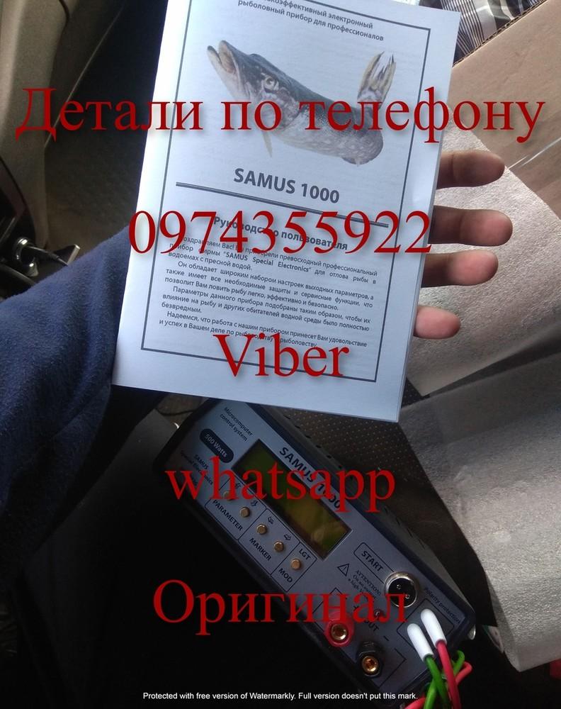 Продаем сомоловы samus 725 ms, 1000, rich p 2000 фото №1