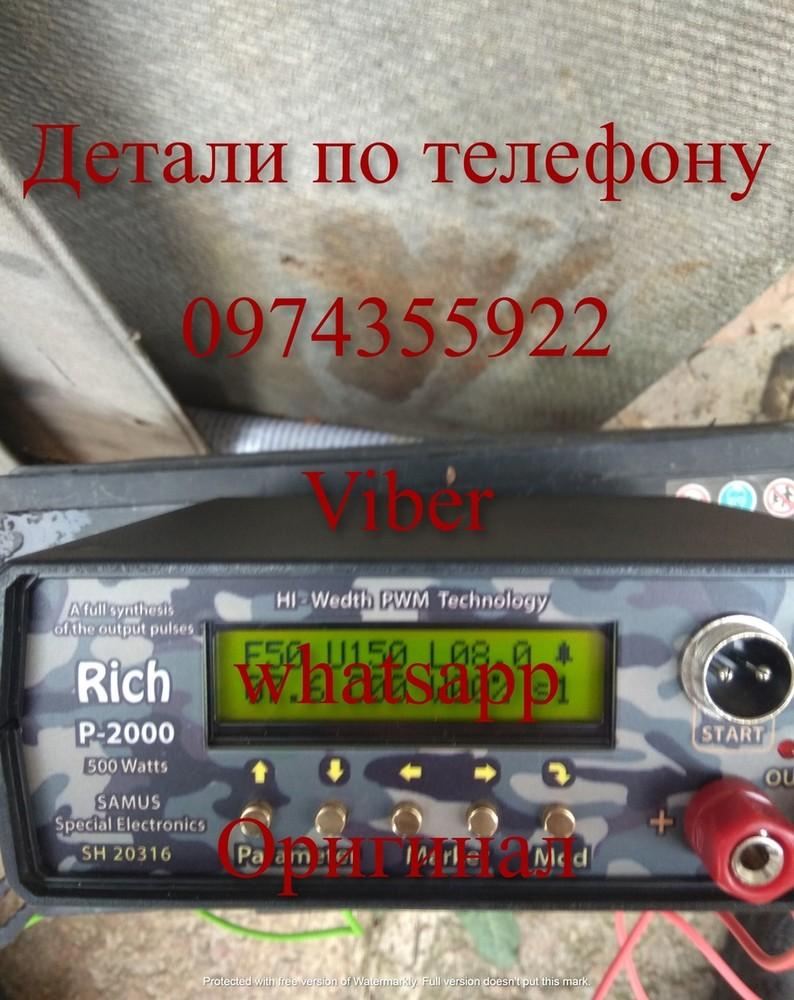 Продаем samus 725 ms, 1000, rich p 2000 фото №1
