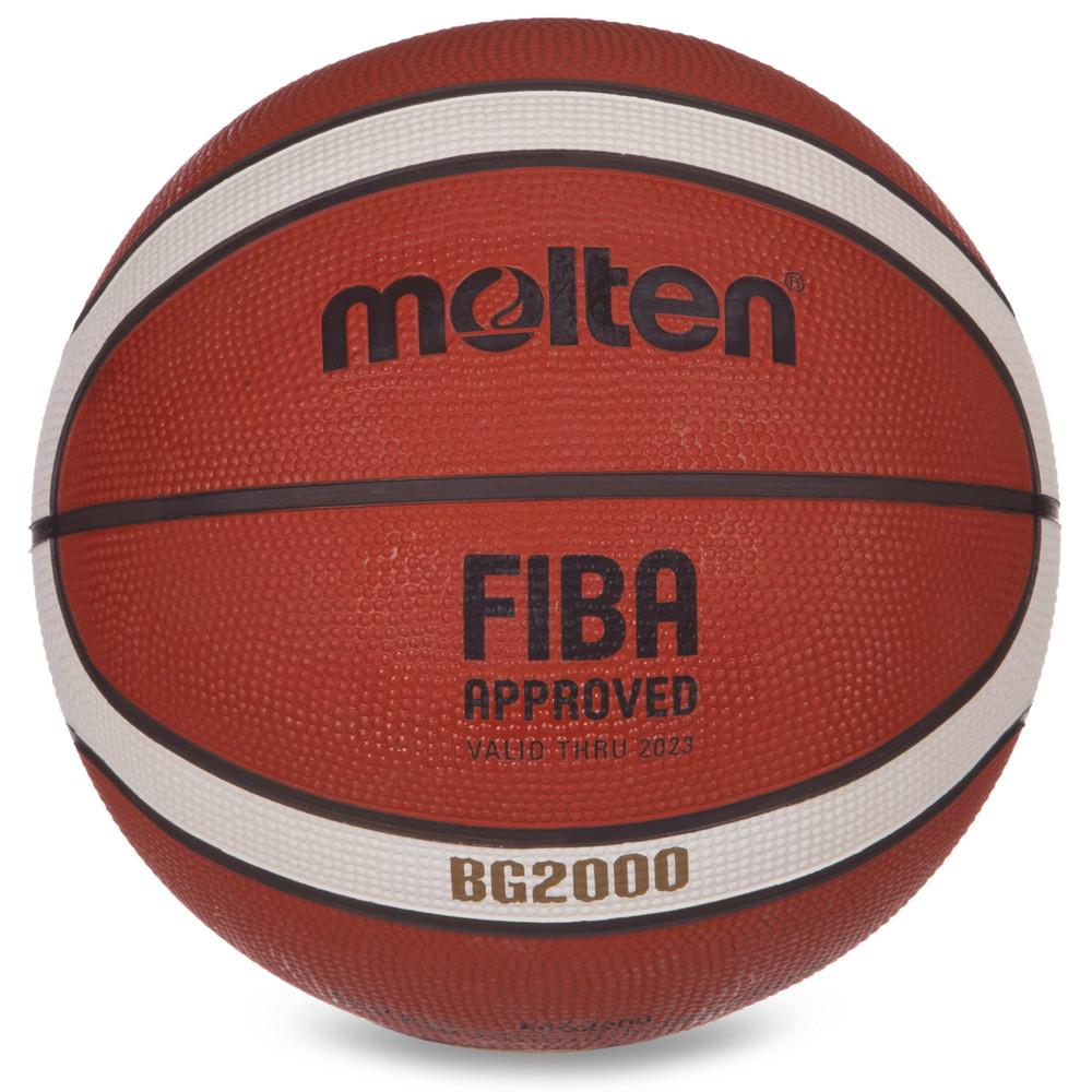 Мяч баскетбольный резиновый molten №6 b6g2000: размер №6 (резина, бутил) фото №1