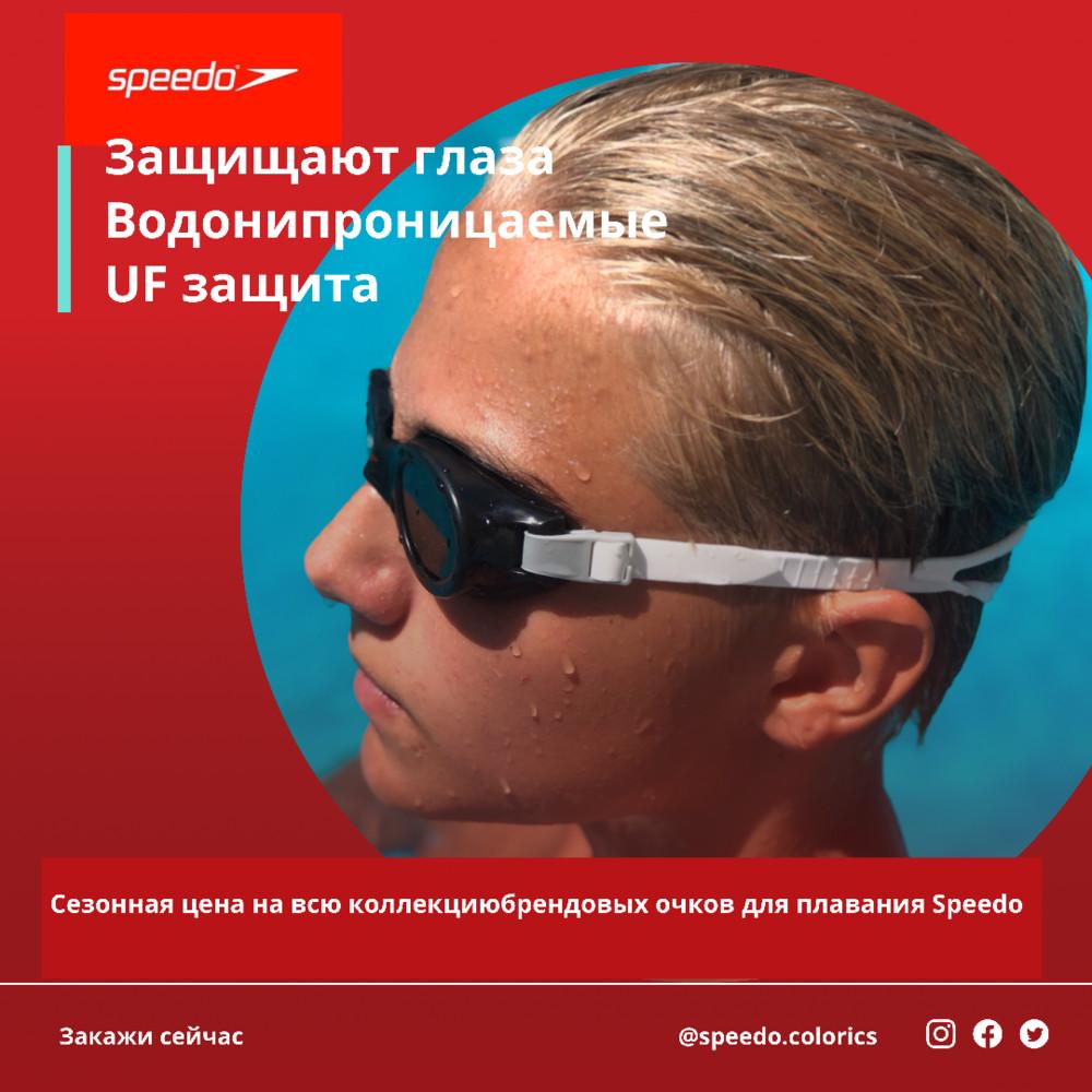 Speedo очки для ныряния, плавания, купания, бассейна. сезонная скидка до -70% фото №1