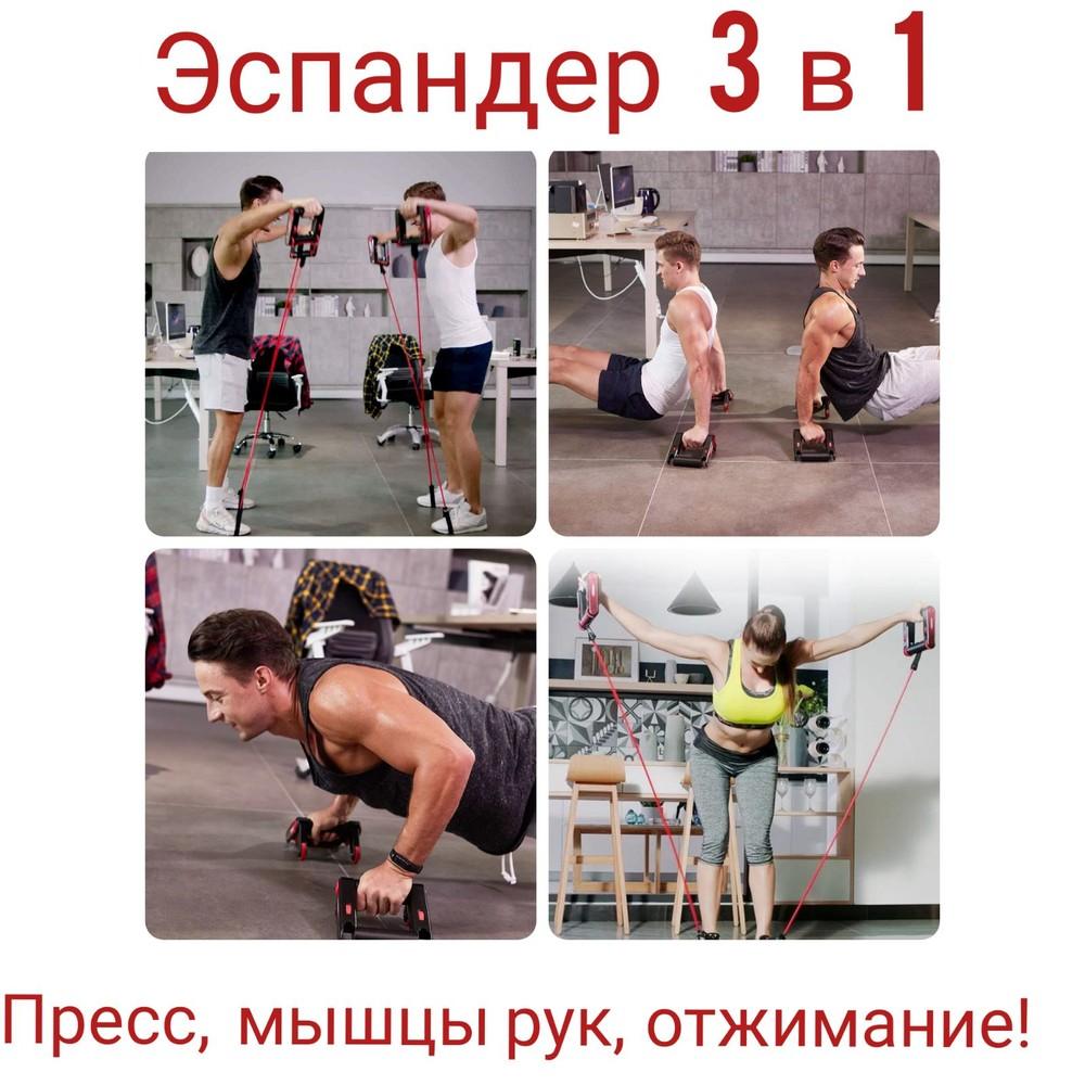 Эспандер для грудных мышц + тренажер для пресса и ручки для отжиманий! фото №1